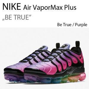 Nike Air VaporMax Plus Be True ヴェイパー マックスプラス ビートゥルー AR4791-500|a-dot
