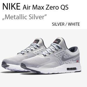 NIKE Air Max Zero QS Metallic Silver エアマックス シルバー 789695-002|a-dot
