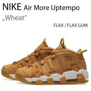 Nike Air more Uptempo 96 WHEAT FLAX GUM モアテン フラックス AA4060-200|a-dot