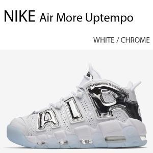 NIKE AIR MORE UPTEMPO WHITE CHROME モアテン シルバー 917593-100|a-dot