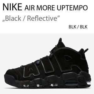 NIKE AIR MORE UPTEMPO 96 モアテン ブラック ナイキ 414962-004|a-dot