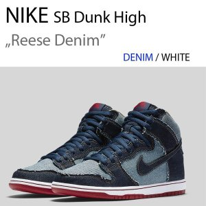 Nike SB Dunk Hi OG Reese Denim...