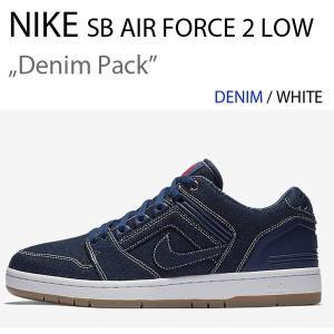NIKE SB Air Force 2 Low Denim Pack フォース2 デニム ナイキ AO0298-441|a-dot