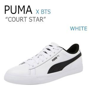 PUMA COURT STAR コートスター プーマ BTS 防弾少年団 366202-01|a-dot