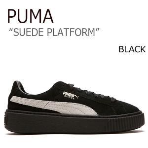 Puma FOLDER PUMA SUEDE PLATFORM 厚底 BLACK プーマ スエード FLPU7F3U15|a-dot