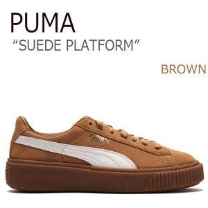 Puma FOLDER PUMA SUEDE PLATFORM 厚底 BROWN プーマ スエード FLPU7F3U13|a-dot