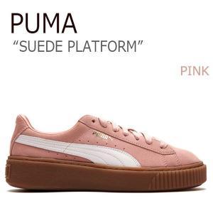 Puma FOLDER PUMA SUEDE PLATFORM 厚底 PINK プーマ スエード FLPU7F3U14|a-dot