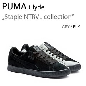 Puma x Staple Clyde black / grey プーマ ステイプル クライド 363674-01|a-dot