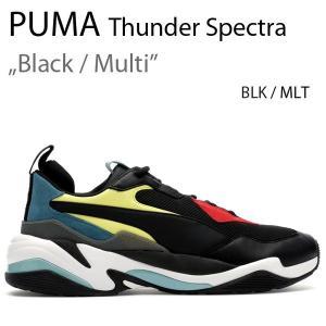 Puma Thunder Spectra Black Multi プーマ サンダー スペクトラ 367516 01|a-dot