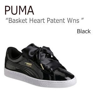 PUMA プーマ Basket Heart Patent BLACK バスケットハートパテント ブラック 36307301|a-dot