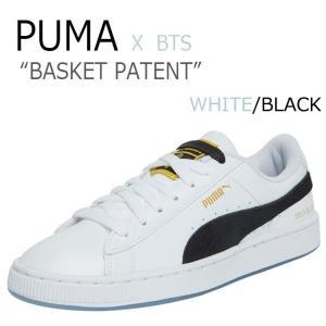 PUMA BTS BASKET PATENT WHITE BLACK プーマ バスケットパテント ホワイト ブラック 368278-01 36827801|a-dot