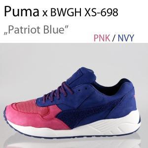 Puma XS-698 BWGH Patriot Blue プーマ Brooklyn We Go Hard ブルックリン ウィー ゴー ハード|a-dot
