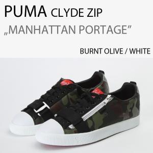 PUMA CLYDE ZIP MANHATTAN PORTAGE BURNT OLIVE プーマ マンハッタンポーテージ 366186|a-dot