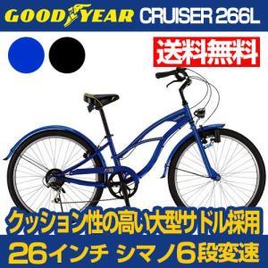 グッドイヤー 自転車 26インチ CRUISER 266L GOODYEAR バイクシリーズ|a-e-shop925