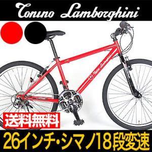ランボルギーニ 自転車 26インチ ATB2618|a-e-shop925