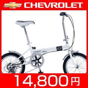 シボレー 自転車 折りたたみ 16インチ 6段変速|a-e-shop925