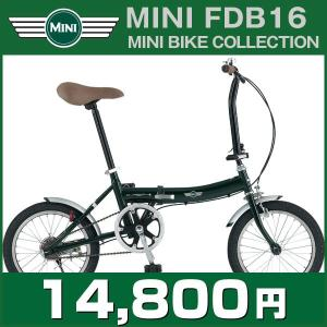 ミニ 自転車 折りたたみ自転車 16インチ a-e-shop925
