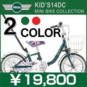 ミニ KID'S14DC カジトリ 手押し棒 子供用自転車 グリーンorレッド|a-e-shop925