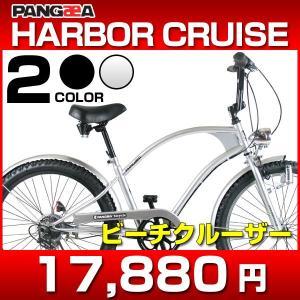 パンゲア 自転車 24インチ ハーバークルーズ BMXタイプ ビーチクルーザー|a-e-shop925