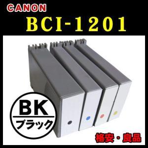 【残量表示OK】キャノン(CANON) BCI-1201BK(ブラック) 互換インク インクカートリッジ 業務用ランニングコスト削減に最適 a-e-shop925