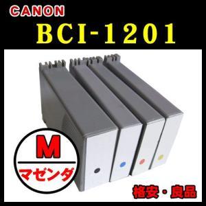 【残量表示OK】キャノン(CANON) BCI-1201M(マゼンダ) 互換インク インクカートリッジ 業務用ランニングコスト削減に最適 a-e-shop925