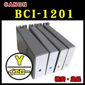 【残量表示OK】キャノン(CANON) BCI-1201Y(イエロー) 互換インク インクカートリッジ 業務用ランニングコスト削減に最適 a-e-shop925