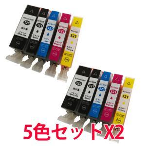BCI-321+320/5MP キャノン互換インク 5色セット×2セット 合計10本|a-e-shop925