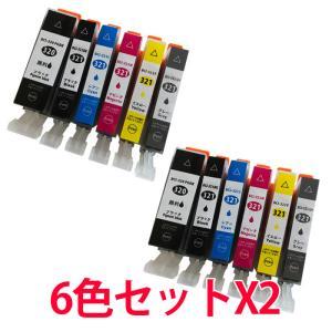 BCI-321+320/6MP キャノン互換インク 6色セットX2 合計12本|a-e-shop925