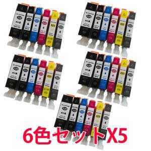 BCI-321+320/6MP キャノン互換インク 6色セットX5 合計30本|a-e-shop925