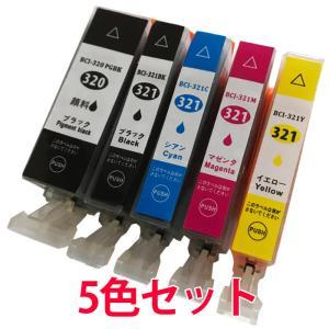 BCI-321+320/5MP キャノン互換インク 5色セット|a-e-shop925