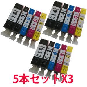BCI-325 BCI-326 キャノン互換インクカートリッジ 5色を3セット合計15本 ICチップ付き|a-e-shop925