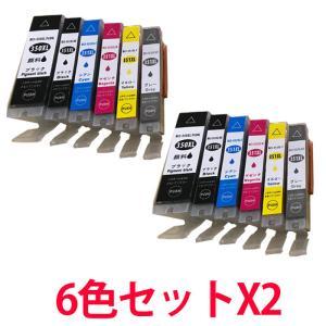 BCI-350XLPGBK BCI-351XL キャノン互換インクBCI-351XL 5色(BK/C/M/Y/GY)+BCI-350XLマルチパックを2セット増量 合計12本 6色×2|a-e-shop925