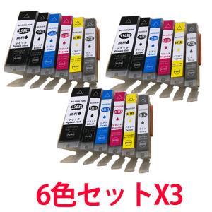BCI-350XLPGBK BCI-351XL キャノン互換インクBCI-351XL 5色(BK/C/M/Y/GY)+BCI-350XLマルチパックを3セット 増量 合計18本 6色×3|a-e-shop925