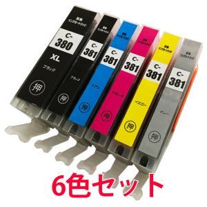 BCI-380XLPGBK BCI-381XL プリンター インク キャノン 互換インク BCI-380 BCI-381 増量 6色セット|a-e-shop925