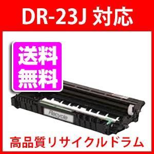 DR-23J リサイクルドラム ブラザー用 DR-23|a-e-shop925