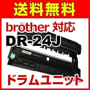 DR-24J  互換ドラム ブラザー用 DR-24 リサイクルドラム ドラムユニット プリンター|a-e-shop925