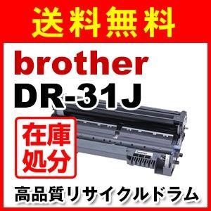 DR-31J リサイクルドラムユニット ブラザー|a-e-shop925