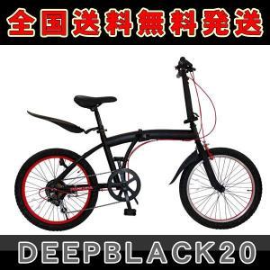 パンゲア(ディープブラック20) レッドケーブル折りたたみ自転車 20インチ シマノ製6段 マウンテンバイク【マットブラック】折畳み自転車|a-e-shop925
