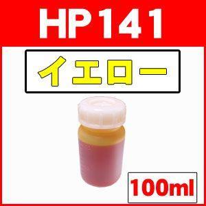 お得用100ml HP ヒューレットパッカード詰め替えインク HP141XL HP141 イエロー 純正品の型番:CB338HJ CB337HJ|a-e-shop925
