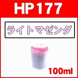 お得用100ml HP ヒューレットパッカード詰め替えインク HP177LM ライトマゼンダ 純正品の型番:C8775HJ|a-e-shop925