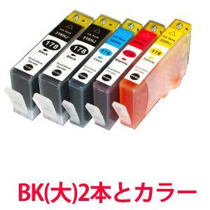 (9/16-21 PayPay別途9%) HP178XL対応 5本セット 増量タイプ ICチップ付 ヒューレット パッカード用インクカートリッジ HP178 インク 黒は顔料インク系|a-e-shop925