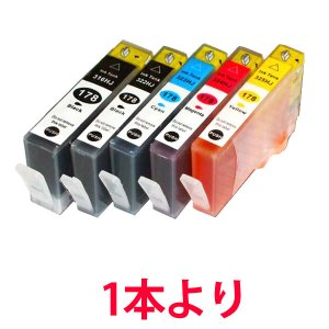 hp178XL対応 増量タイプ ICチップ付  ヒューレットパッカード インクカートリッジ 1本より自由選択|a-e-shop925