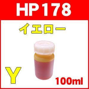お得用100ml HP ヒューレットパッカード詰め替えインク HP178M(マゼンダ)  詰め替え インク 純正品の型番:CB324HJ|a-e-shop925
