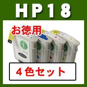 HP18【お徳用4色セット】リサイクルインク Officejet pro L7380 L7580 L7590 K5300 K5400 K8600等に対応インク 再生インクカートリッジ|a-e-shop925
