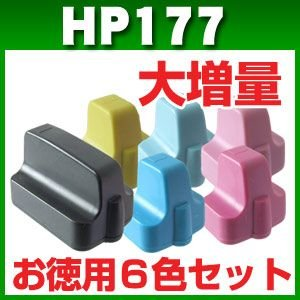hp177 ヒューレットパッカード インクカートリッジ 6色 セット|a-e-shop925