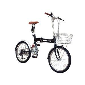 【ヘブンズ】カギ,カゴ,ライト付き20インチ6段変速付き折畳み自転車ブラック|a-e-shop925