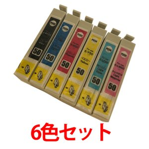 (9/16-21 PayPay別途9%) エプソン インク IC50 IC6CL50 6色セット EPSON 互換インクカートリッジ|a-e-shop925