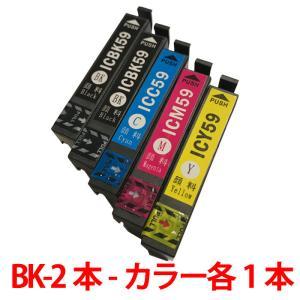 エプソン用 IC59互換インク 顔料 IC5CL59 エプソン互換インク IC59系 顔料 ブラックは2本他色は1本の計5本|a-e-shop925