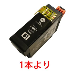 ICBK61ブラック エプソンIC61系 互換インク 顔料|a-e-shop925