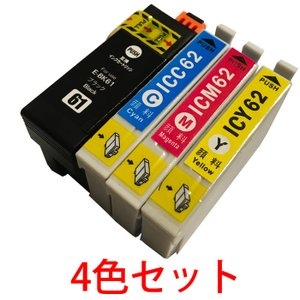 IC4CL6162 エプソンIC61 IC62 互換インク 4本セット 顔料|a-e-shop925